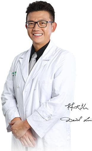 台北天母骨科林大弘醫師